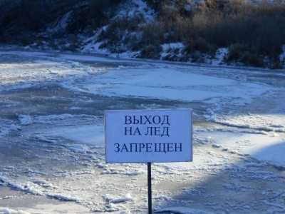 Запрет выхода на лед