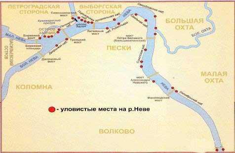 Ловля судака в черте города Санкт-Петербург река Нева