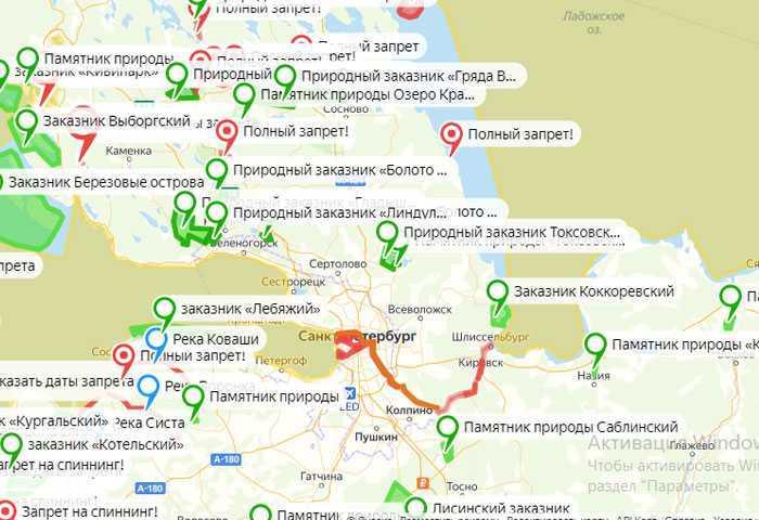 Нерестовый запрет в Лен.области . Сроки и карта онлайн